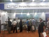 The raw material for medicine packaging machinery exhibition in 2015