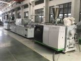 PVC Profile Extrusion Machine Finished Trial