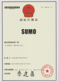 SUMO BRAND