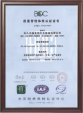 BOC of ISO9001:2000 Environment control Certificate