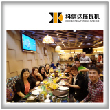Our Team-Customer′s restaurant