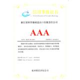 Certificate of Credit Rating