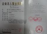 Registered Business License