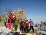 December 2012, Go to Peak of Tai Mountain
