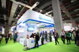 The 75th China International Medical Equipment Fair( CMEF Spring 2016 )