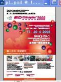 CHINAPLAS 2008