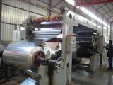 Signi Aluminium Main Products-Aluminum strip for transformer.3