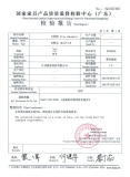 Test Report for File Cabinet-2