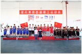 Award Ceremony for Basketball Game
