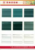 yonglijian powder coated aluminum profiles color chart