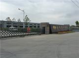 factory Scenery