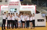 EEIE Exhibition in Shenzhen from July 28-30,2016