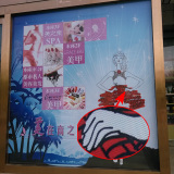 One Way Vision Window Banner Material