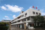 factory 1 in dongguan city