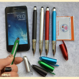 all kinds of papr rolling pen