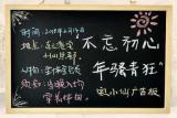 Blackboard for Bar or Shops