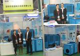 SIMM Fair in Shenzhen for laser chiller