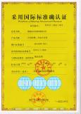 Certificates of adopting international standard of escalator