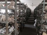 This is our warehouse