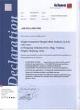 700241-2-Innopower-Lab declaration