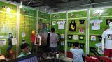 Alizarin Transfer Paper ExhibitionJinjiang ,Quanzhou City