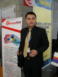 General Manager -- Mr. Dou Teng