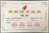 High-technology Enterprise Certificate