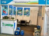 Kazakhstan Exhibition