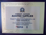 Audited Supplier for Made-in-China