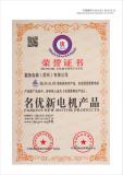 Honor Certificate 2