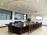 Yuanli′s Meeting Room