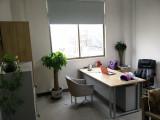 Office(1)