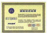 Certificate of International Famous Brand