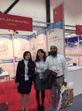 2017 Arab Plastic Expo In Dubai