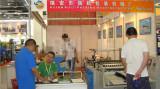 Yiwu Exhibition 2010