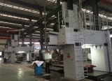 five-axis gantry type machining center