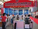 Shanghai China Plas Fair