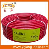 Galilee Air Hose