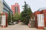 COFCO Engineering & Technology(Wuhan) Co., Ltd.