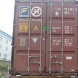 Customs Sealed Lock