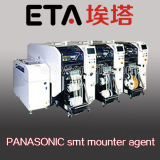 panasonic smt chip mounter,panasonic chip mounter