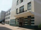 IKOPU Factory