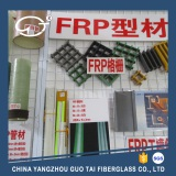 Sample Room - FRP products