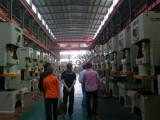 c frame power press buyer