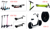 electric kick scooter catalog