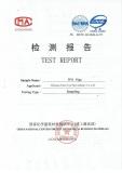 PPR Testing Report