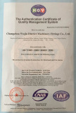 iso9000