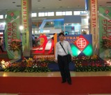 2010- THE 20TH VIETNAM INTERNATIONAL TRADE FAIR