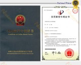 national patent product certificate
