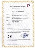 Certification for TDGC2,TSGC2 Voltage Regulator